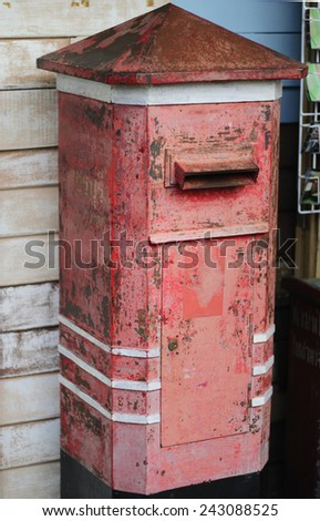Traditional Thailand post box - stock photo