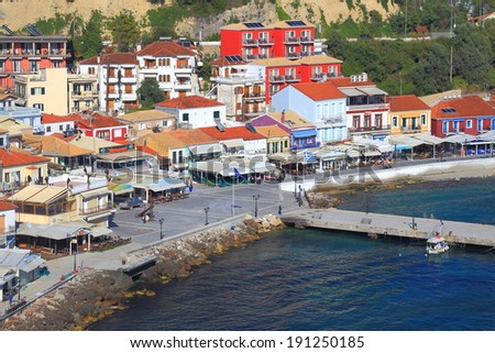 Traditional town and harbor near the Ioanian sea, Greece