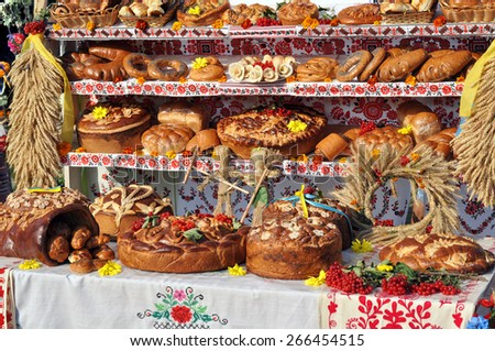 traditional ukrainian bakery Holiday dessert food in festive decorating  - stock photo