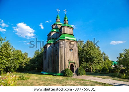 Traditional ukrainian church in the museum of national architecture in Pirogovo in a summer day, Kiev, Ukraine - stock photo