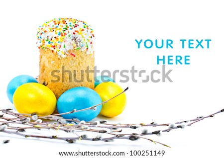 Traditional Ukrainian Easter cake with painted eggs and pussy willow, isolated on a white background - stock photo