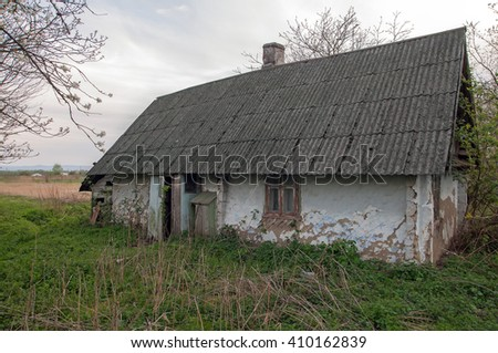 traditional ukrainian old village in garden. A close up