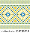 traditional ukrainian pattern with seamless elements - stock photo