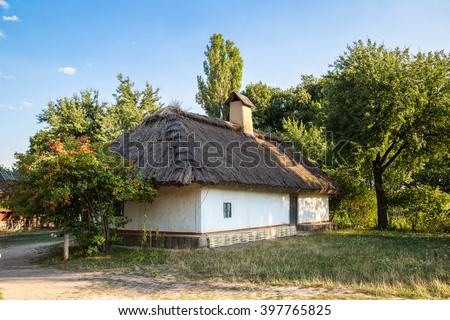 Traditional ukrainian village in the museum of national architecture in Pirogovo in a summer day, Kiev, Ukraine - stock photo
