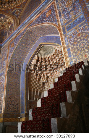 Traditional Uzbek Religious Interior - stock photo