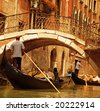 Traditional Venice gondola ride - stock photo