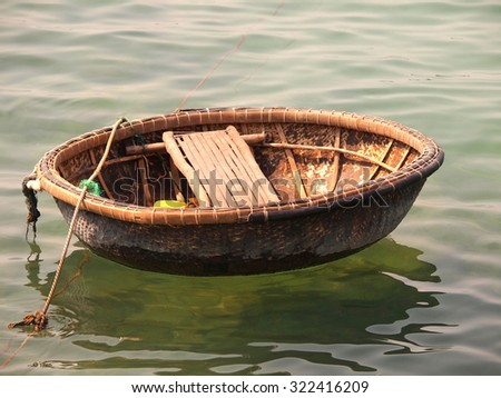 Traditional Vietnamese boat in the basket shaped , Mui Ne, Vietnam - stock photo