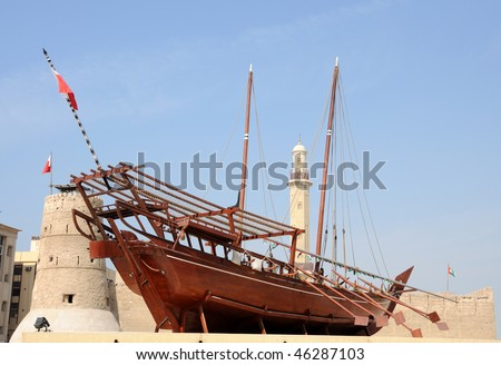 Traditional wooden arabic ship at Dubai Museum, United Arab Emirates - stock photo