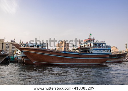 Traditional wooden boats, the creek Dubai. Used for exporting, importing goods.