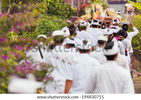 traditions of culture on the island of Bali, bratan lake - stock photo