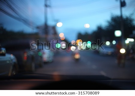 Traffic at dusk and blur - stock photo