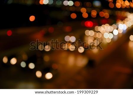 traffic blur.Motion blur. - stock photo