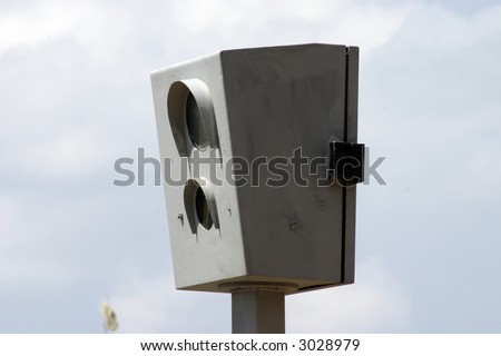 Traffic camera - stock photo