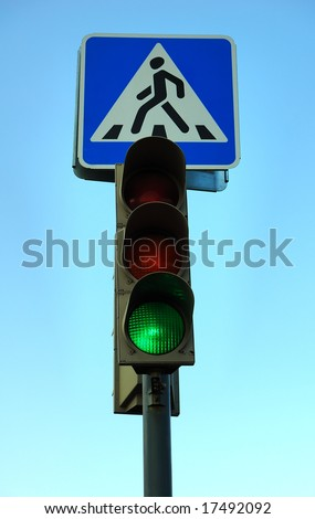 Traffic light. Green signal - let`s go!
