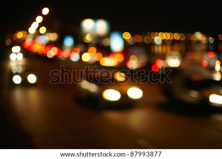 Traffic lights of the city. Defocused - stock photo