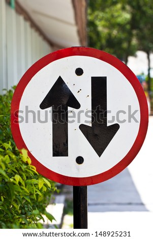 traffic sign no passing,road sign - stock photo