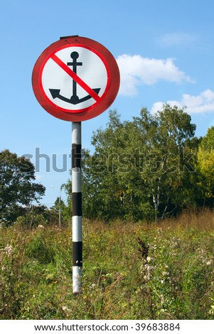 "Traffic sign with anchor ""no parking"" for vessels"