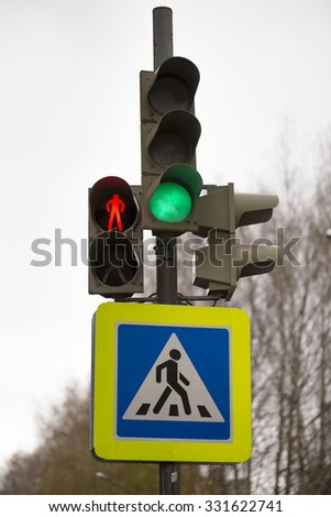 traffic signal on the white background - stock photo