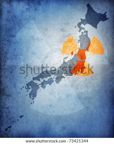 Tragedy in Japan - stock photo