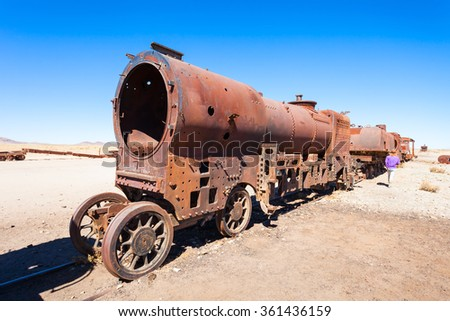 Train Cemetery (Cementerio de Trenes) in Uyuni, Bolivia - stock photo