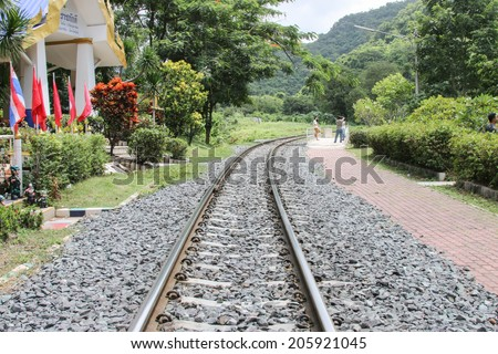 Train (English: Train) is a group of vehicles that travel along the rails to the transport of goods or passengers from one place to another. Most tracks usually consist of two parallel rails. - stock photo