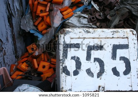 TRAIN GRAVE YARD - stock photo
