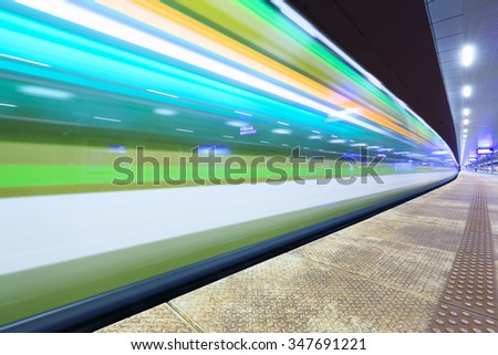 Train in motion at the station, long exposure. - stock photo