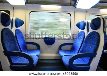 train indoor - stock photo
