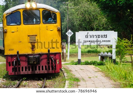 Train is going to reach the station - stock photo