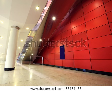 train station in Hong Kong - stock photo