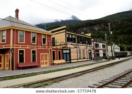 train station in small frontier town - stock photo