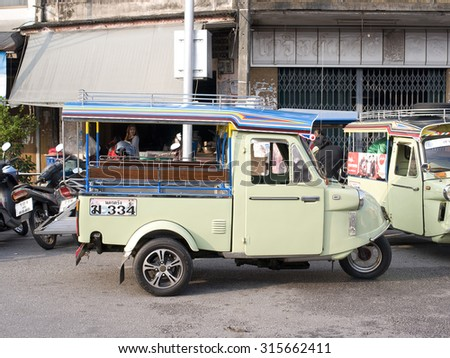 TRANG - AUGUST 30, 2015 : Tuktuk motor tricycle symbol of Trang province on August 30, 2015 at Trang, Thailand.