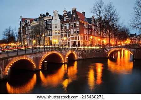 Tranquil canal scene in Amsterdam - stock photo