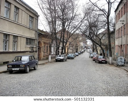 Transcarpathia, Ukraine - December 14, 2004: Uzhgorod - city in western Ukraine, the administrative center of the Transcarpathian region