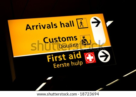 Transfer sign at the gates of Schiphol airport Amsterdam - stock photo