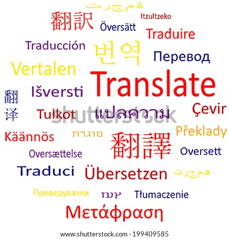 how to translate spanish to english in microsoft word