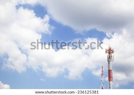 Transmitting antenna located outdoors. - stock photo