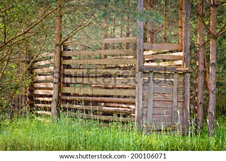 Trap-a shelter for catching wild animals - stock photo