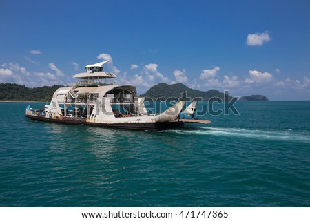 TRAT , THAILAND- 4 APRIL , 2015 : Port ferry boat in Koh Chang Island