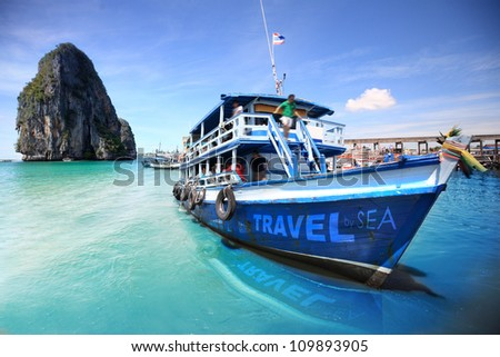 travel by sea - stock photo