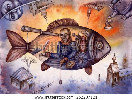 Travel in the big fish - stock photo