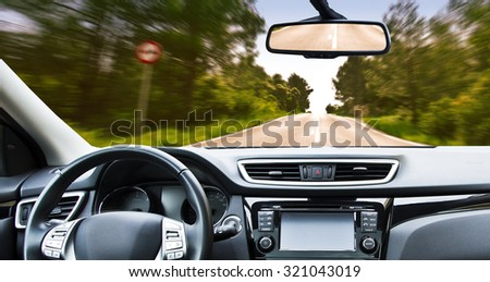 travel in the car - stock photo