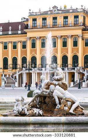 travel to Vienna city - fountain and Schloss Schonbrunn palace, Vienna, Austria - stock photo