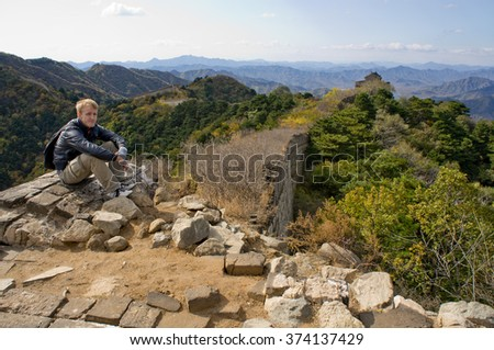 Traveler on the Great Wall