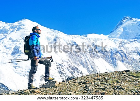 Trekking in Nepal - stock photo