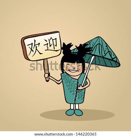 Trendy chinese woman says welcome holding a wooden sign sketch. - stock photo