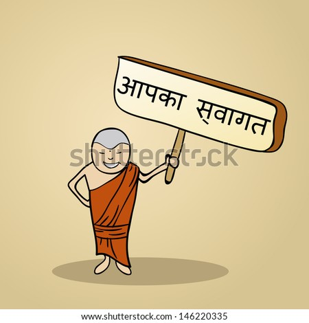 Trendy hindi man says welcome holding a wooden sign sketch. - stock photo