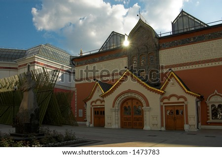Tret'yakovs gallery in Moscow and Tret'yakov monument, Russia - stock photo