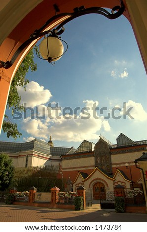 Tret'yakovs gallery in Moscow, Russia - stock photo