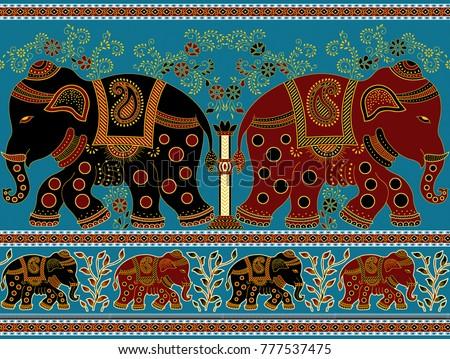 Traditional Indian Elephant Motifs Ethnic Border Stock Im...